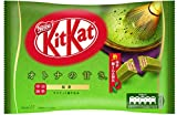 Nestle KitKat Matcha 146,9g Grüntee Kitkat Matcha Kit Kat