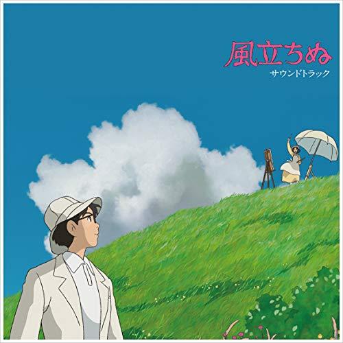Le Vent Se Leve/Soundtrack