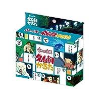 vaps_4もののけ姫 名台詞かるた スタジオジブリ カルタ カードゲーム キャラクターグッズ 送込
