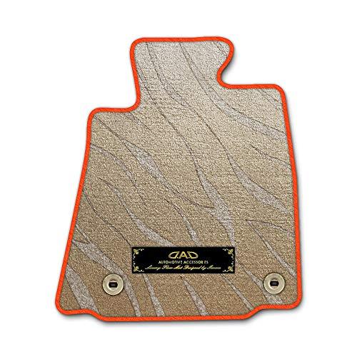 DAD ギャルソン D.A.D エグゼクティブ フロアマット NISSAN ( ニッサン ) LEAF リーフZEO 1台分 GARSON プレステージデザインベージュ/オーバーロック(ふちどり)カラー : オレンジ/刺繍 : ゴールド/ヒールパッド無し