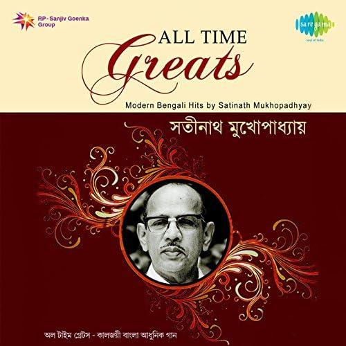 Kazi Nazrul Islam, Jaganmoy Mitra, Satinath Mukherjee, Nirmal Bhattacharya, Shyamal Mitra, Sudhin Dasgupta, Robin Chatterjee