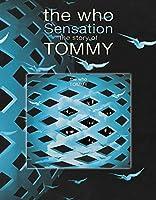 Sensation [DVD]