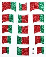 きらきら逆フレンチネイルシール ベラルーシ国旗 AF09 貼るだけ ジェルネイルアート