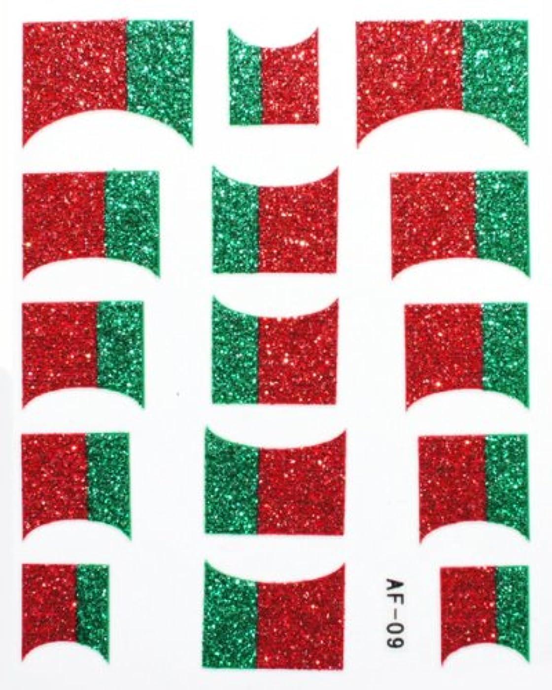 カバレッジ節約する連邦きらきら逆フレンチネイルシール ベラルーシ国旗 AF09 貼るだけ ジェルネイルアート