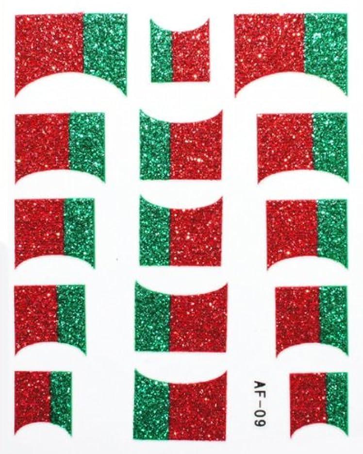 以降フルート包括的きらきら逆フレンチネイルシール ベラルーシ国旗 AF09 貼るだけ ジェルネイルアート