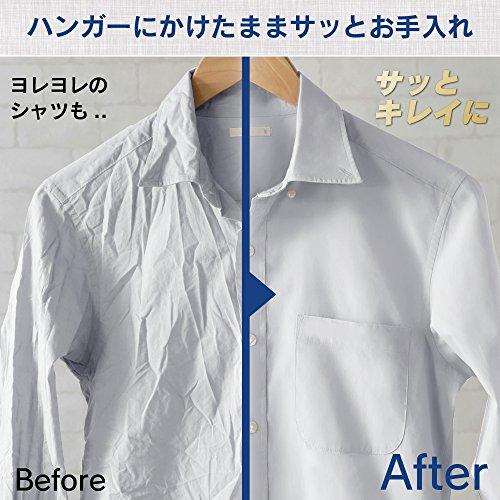 アイリスオーヤマ衣類スチーマースチームアイロンハンガーにかけたまま2WAY3大臭カットコンパクト軽量ホワイトシルバーIRS-01-WS