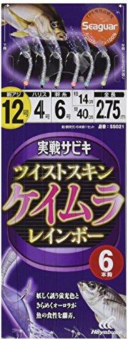 ハヤブサ(Hayabusa) 海戦サビキ ツイストケイムラレインボー 11-3