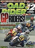 ロードライダー 2015年 12 月号 雑誌