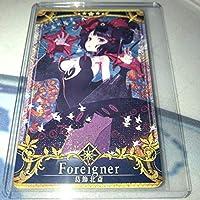 FGOアーケードFate/Grand Order Arcade 5 葛飾北斎 ホロ 最終再臨 フェイタル