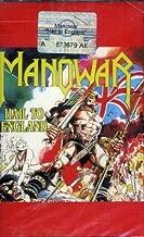 Manowar : Hail to England (import)