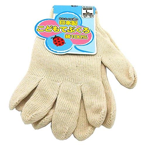 おたふく手袋 おたふく手袋の日本製こどもてぶくろ 綿100% Lサイズ G-639 [7340]