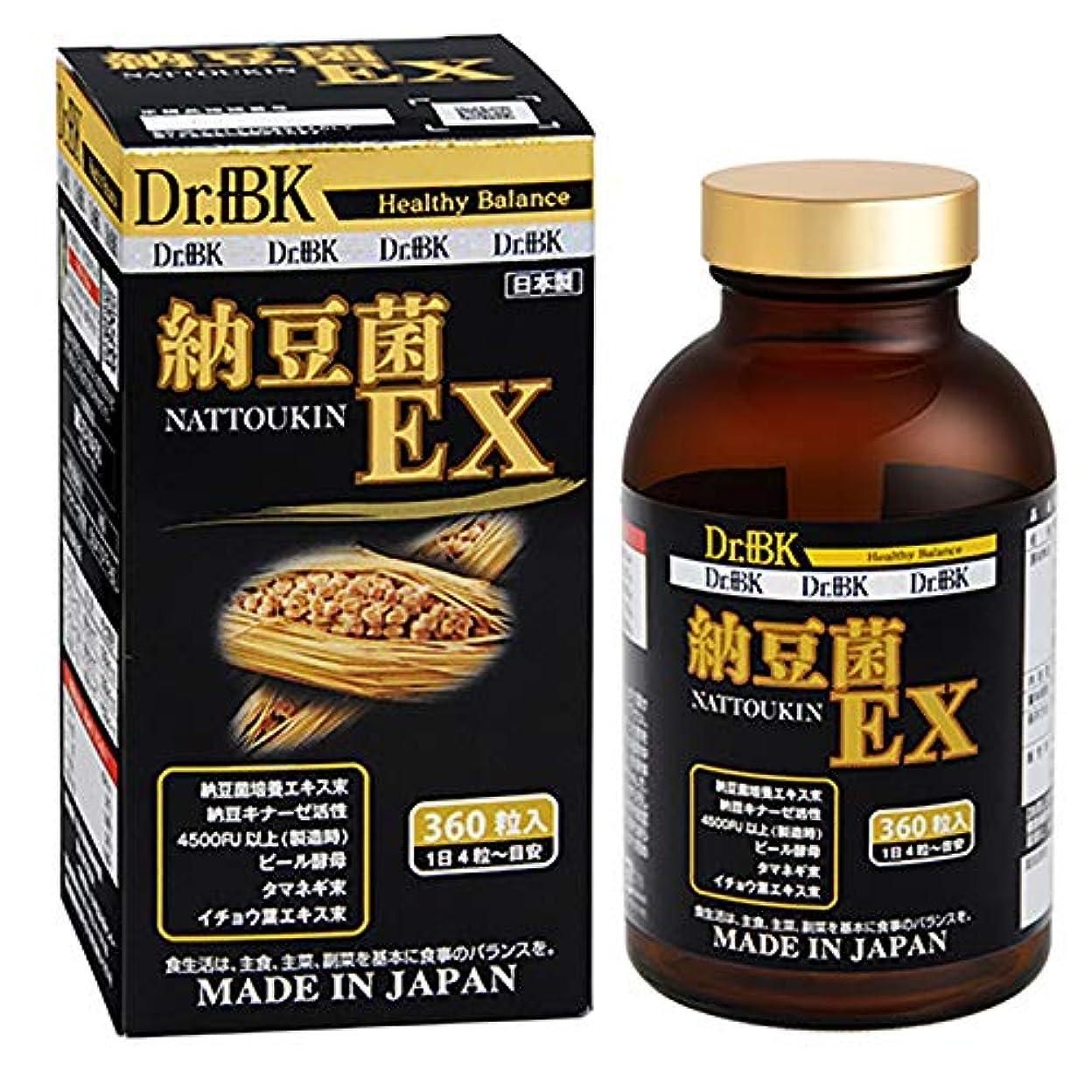 ラブ助手宿題をするDr.+BK 納豆菌 EX(黒) 野口医学研究所 3ヶ月分 ‐ SH762422