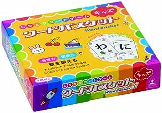 ワードバスケットキッズ (Word Basket) カードゲーム