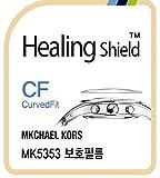 Healing shield Protecteur d'Écran CV for Michael Kors Watch MK5353 [Front 3pcs]