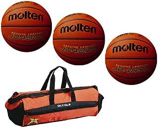 【セット品】モルテン(Molten)ボール3球?3個入れボールバッグ1個 バスケットボール7号球 【B7C4800】/ バスケットボール3個入れバッグ【JB30G】