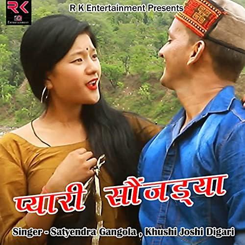 Satyendra Gangola & Khushi Joshi Digari