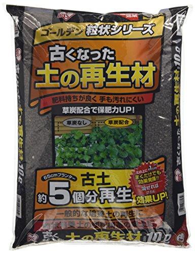 アイリスオーヤマ 再生材 古くなった土の再生材 ゴールデン粒状培養土 10L