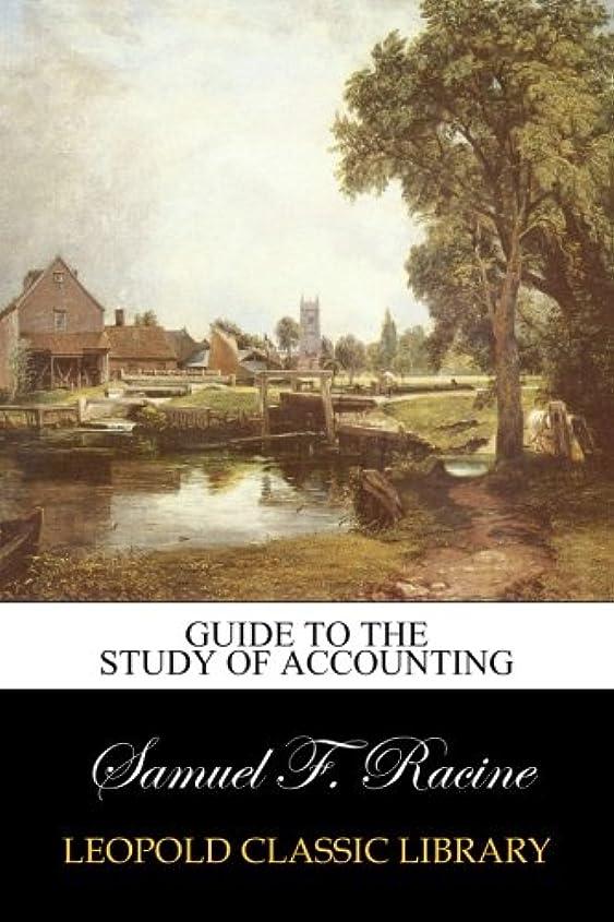 する必要がある非常に複合Guide to the Study of Accounting