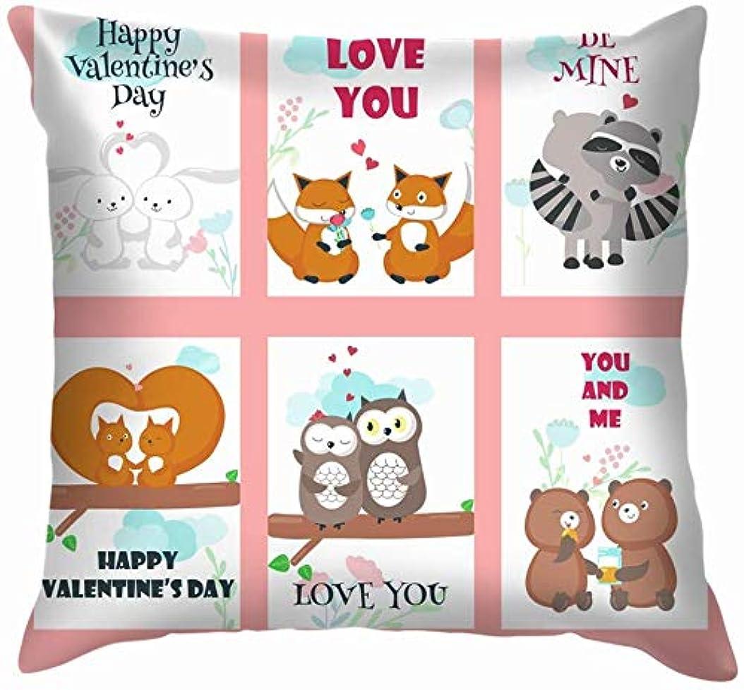 人雰囲気楽なセットバレンタインデーカードかわいい動物野生動物アニマルスロー枕カバーホームソファクッションカバー枕ギフト45×45センチ
