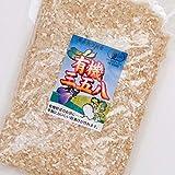 有機麹の有機三五八漬けの素 (1kg) 【マルカワみそ】