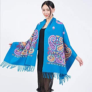 Ms. Wool Scarf Shawl Dongkuan Pure Wool Embroidery Chinese Wind Bohemian Embroidered Scarves Large Shawl Scarves