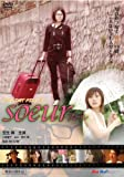 soeur スール TWILIGHT FILE IV[DVD]