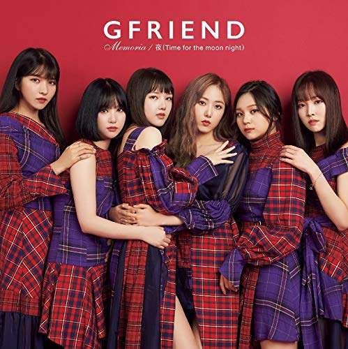 [Single]Memoria/夜(Time for the moon night) – GFRIEND[FLAC + MP3]