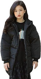冬物 ダウンジャケット 女の子 厚手 120~160cm 長袖 フード付き 前開き ポケット付き 暖かい 防風 防寒 保温 かわいい ガールズ 子供服 中綿ジャケット アウターコート 冬コート 防寒コート ロングコート ダウンコート ブラック