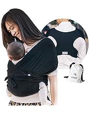 【ママリ口コミ大賞受賞】コニー抱っこ紐 (Konny) スリング 新生児から20kg 収納袋付き 国際安全認証取得 ぐっすり抱っこひも