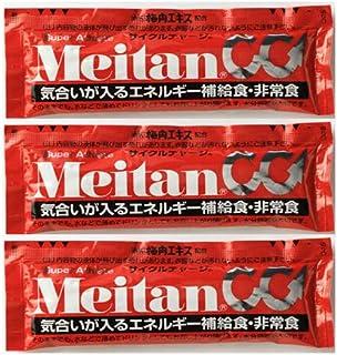【Meitan(メイタン)】サイクルチャージ 赤 3個セット