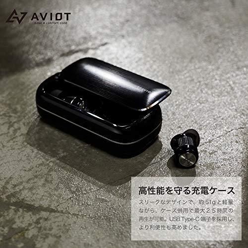 AVIOTTE-BD21fトゥルーワイヤレスイヤホン完全ワイヤレスBluetoothイヤホンiPhoneアンドロイドSBCAACaptX対応防水IPX5通話最大7時間イヤーピースS/M/LSpinFitCP355SS/S/M付属(シルバー)