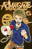 ACMA:GAME(15) (週刊少年マガジンコミックス)