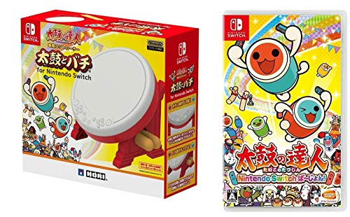 Hori Controller Taiko No Tatsujin For Nintendo switch