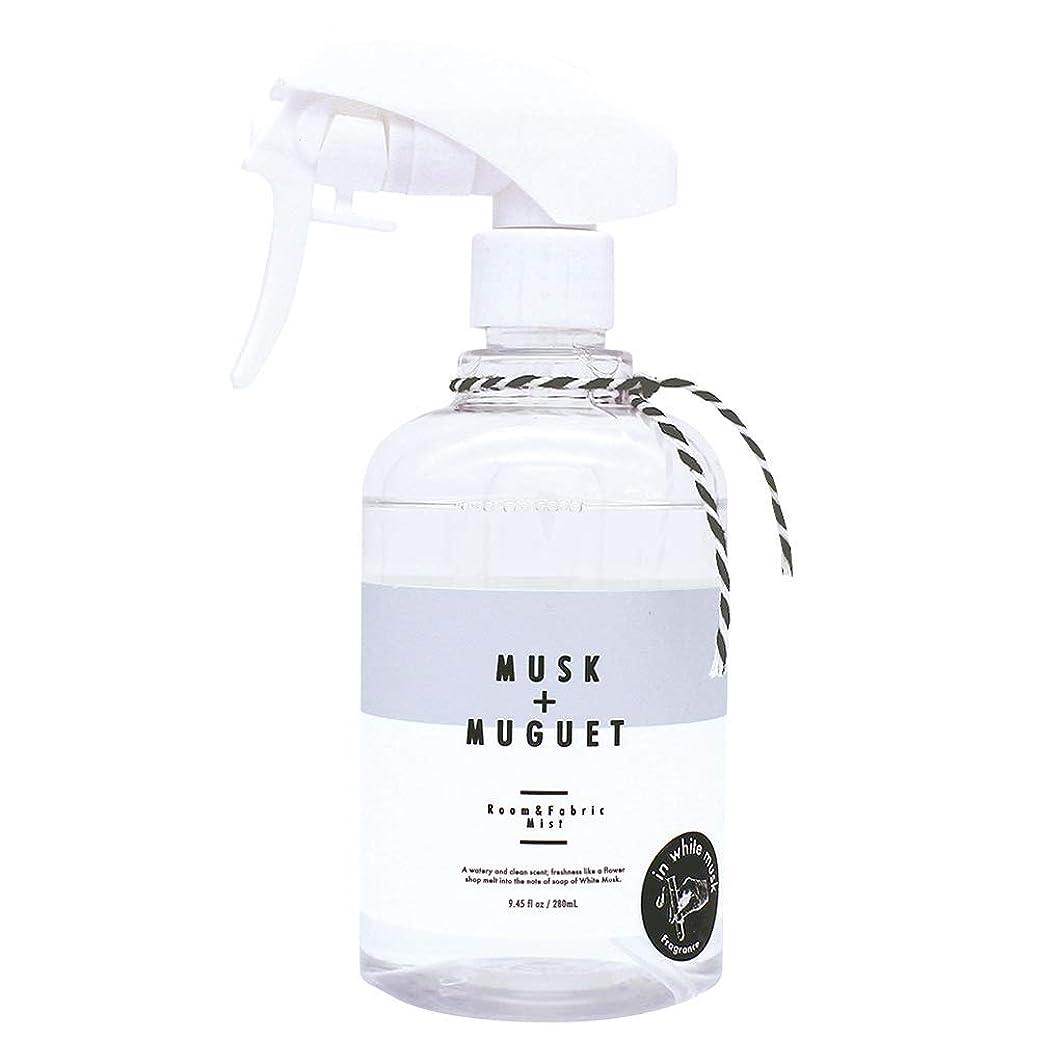 腹痛アイロニー該当するノルコーポレーション ルーム&ファブリックミスト more room 消臭成分配合 ホワイトムスク & ミュゲの香り 280ml MRM-3-2