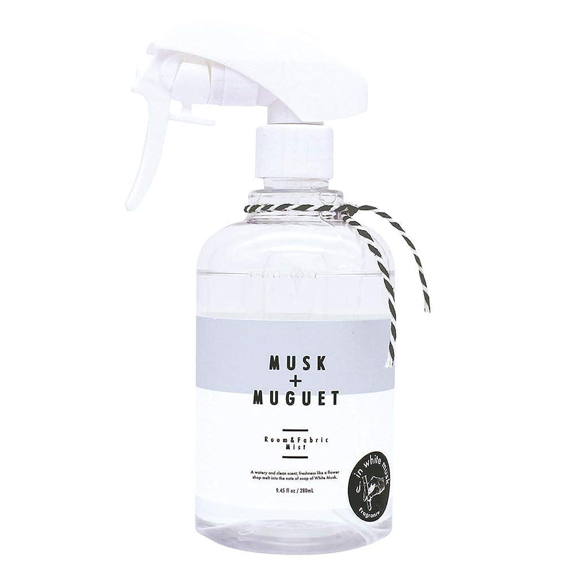 晴れ著者経由でノルコーポレーション ルーム&ファブリックミスト more room 消臭成分配合 ホワイトムスク & ミュゲの香り 280ml MRM-3-2