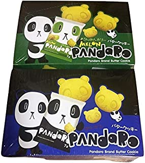 【セット品】やおきん MELON PANdaRo めろんぱんだろー バタークッキー  +  ぱんだろー バタークッキー (1箱24個入) 焼菓子