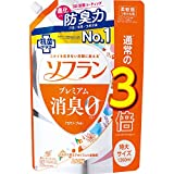 【大容量】ソフラン プレミアム消臭 アロマソープの香り 柔軟剤 詰め替え 特大1260ml