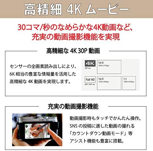 FUJIFILM(富士フイルム)『X-A7』