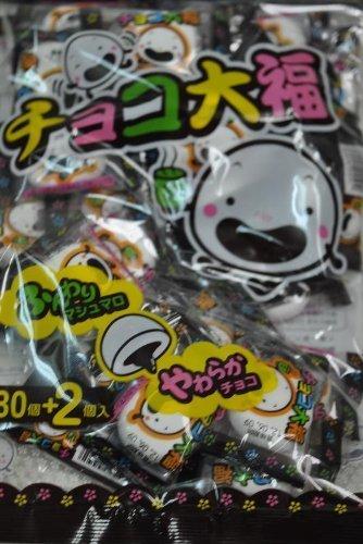 チョコ大福 やおきん(170g) チョコレート 1個