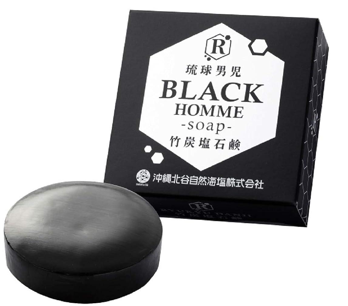 ぶら下がる履歴書懐【2個セット】琉球男児 竹炭塩石鹸 BLACK HOMME-soap- 60g 泡立てネット付き