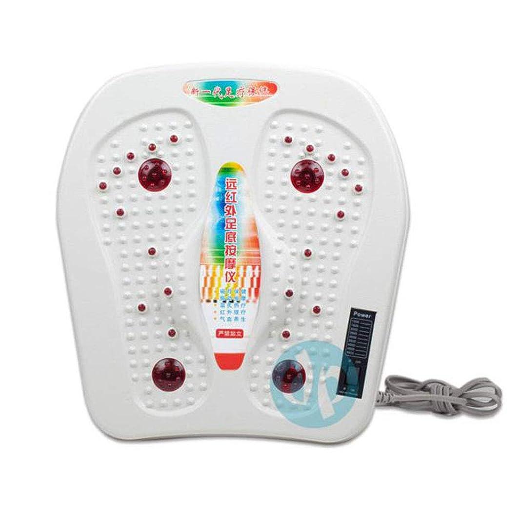確立おじいちゃん寛解電気の 電磁フットマッサージャー、バイタリティサーキュレーションブースター、ボディマッサージ、フットマッサージ体験。 人間工学的デザイン, white
