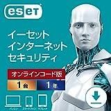 ESET インターネット セキュリティ(最新)|1台1年|オンラインコード版|ウイルス対策|Win/Mac/Android対応