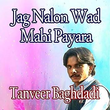 Jag Nalon Wad Mahi Payara - Single
