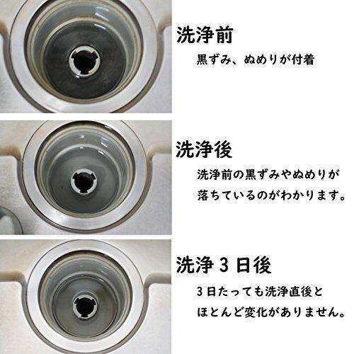 ビッグバイオ 排水管 洗浄剤 with BIO