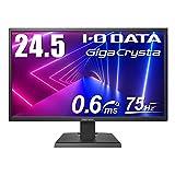 I-O DATA ゲーミングモニター 24.5インチ(75Hz) GigaCrysta PS4 FPS向き 0.6ms(GTG) FreeSync TN HDMI×2 DP EX-LDGC252STB