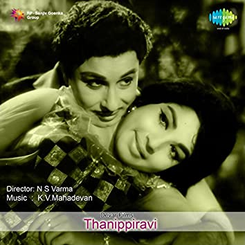 Thanippiravi (Original Motion Picture Soundtrack)