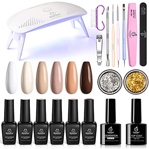 Beetles Gel Nail Polishes Starter Kit with 6W Nail Lamp, Nude Gel Nail Polish Set with Base Top...