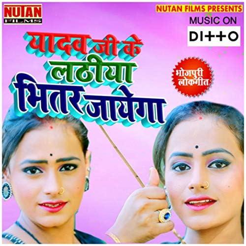 Sanjeev Kumar feat. Shiv Manmohi