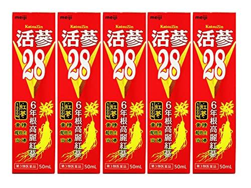 【第3類医薬品】活蔘28V 50ml ×5