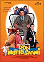 Don Muthu Swami (DVD)